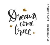 dreams come true. christmas and ... | Shutterstock .eps vector #1191628579