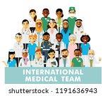 set of doctors. international... | Shutterstock .eps vector #1191636943