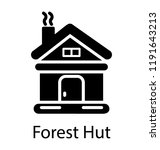 a hut type  building with... | Shutterstock .eps vector #1191643213
