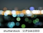 abstract background of colorful ... | Shutterstock . vector #1191661003