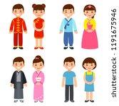 cute cartoon children in... | Shutterstock . vector #1191675946