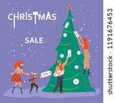 square banner for christmas... | Shutterstock .eps vector #1191676453