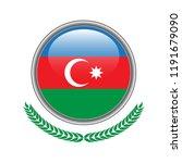 azerbaijan  flag button.... | Shutterstock .eps vector #1191679090