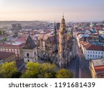 Aerial View To Cathedral Of St...