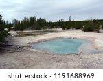 "beautiful blue geyser ""mystic... | Shutterstock . vector #1191688969"