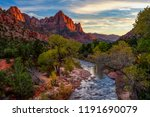 View Of The Watchman Mountain...