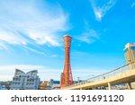 kobe japan   october 15  2016 ...   Shutterstock . vector #1191691120