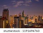 scenic of night cityscape in... | Shutterstock . vector #1191696763