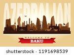 baku azerbaijan city skyline... | Shutterstock .eps vector #1191698539