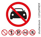 no cars sign on white... | Shutterstock .eps vector #1191699859