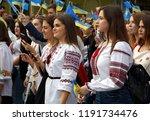ukraine. mariupol   september...   Shutterstock . vector #1191734476
