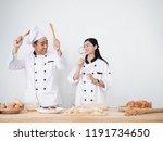 happy pastry chef dancing... | Shutterstock . vector #1191734650