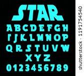 alphabet font template. set of... | Shutterstock .eps vector #1191754540