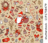 merry christmas doodle seamless ... | Shutterstock .eps vector #1191758479
