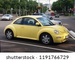 bratislava  slovakia   circa... | Shutterstock . vector #1191766729
