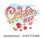 vector hand written beautiful... | Shutterstock .eps vector #1191772360