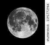 Full Moon Isolated Black Night - Fine Art prints