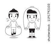 vector cartoon man and woman...   Shutterstock .eps vector #1191792103