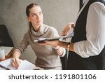 employee was complained by boss  | Shutterstock . vector #1191801106