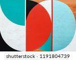 texture of colored wood surface.... | Shutterstock . vector #1191804739