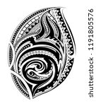 polynesian ethnic style... | Shutterstock .eps vector #1191805576