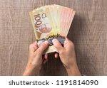 money from canada  canadian... | Shutterstock . vector #1191814090