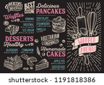 waffle and pancake menu... | Shutterstock .eps vector #1191818386