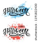 happy halloween lettering... | Shutterstock .eps vector #1191822430
