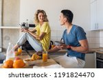 young attractive couple of man... | Shutterstock . vector #1191824470