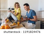 young attractive couple of man... | Shutterstock . vector #1191824476
