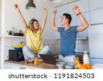 young attractive couple of man... | Shutterstock . vector #1191824503