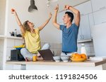 young attractive couple of man... | Shutterstock . vector #1191824506