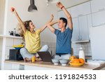 young attractive couple of man... | Shutterstock . vector #1191824533