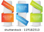 web banners best for... | Shutterstock .eps vector #119182513
