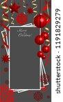 vertical  christmas  greeting... | Shutterstock .eps vector #1191829279