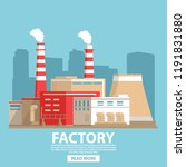 industrial factory building... | Shutterstock .eps vector #1191831880