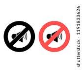 speaker with sound symbol sign...