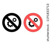 gear  tuning ban  prohibition... | Shutterstock .eps vector #1191833713