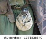 ho chi minh city  vietnam march ...   Shutterstock . vector #1191838840