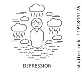 linear banners for depression... | Shutterstock .eps vector #1191844126
