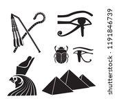 set of ancient egypt... | Shutterstock .eps vector #1191846739