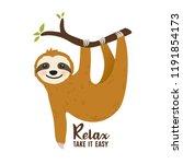 cute cartoon sloth vector...   Shutterstock .eps vector #1191854173