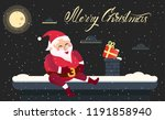 merry christmas greeting card... | Shutterstock .eps vector #1191858940