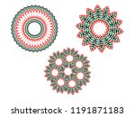 uae seamless pattern. arabic... | Shutterstock .eps vector #1191871183
