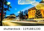 georgia   tbilisi. christmas... | Shutterstock . vector #1191881230