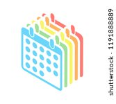 simple calendar icon. stack of...