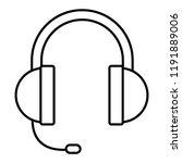 call center headset symbol | Shutterstock .eps vector #1191889006
