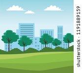 cityscape from park | Shutterstock .eps vector #1191889159