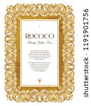 vector vintage frame  ornate... | Shutterstock .eps vector #1191901756