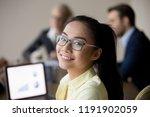 portrait of smiling asian... | Shutterstock . vector #1191902059
